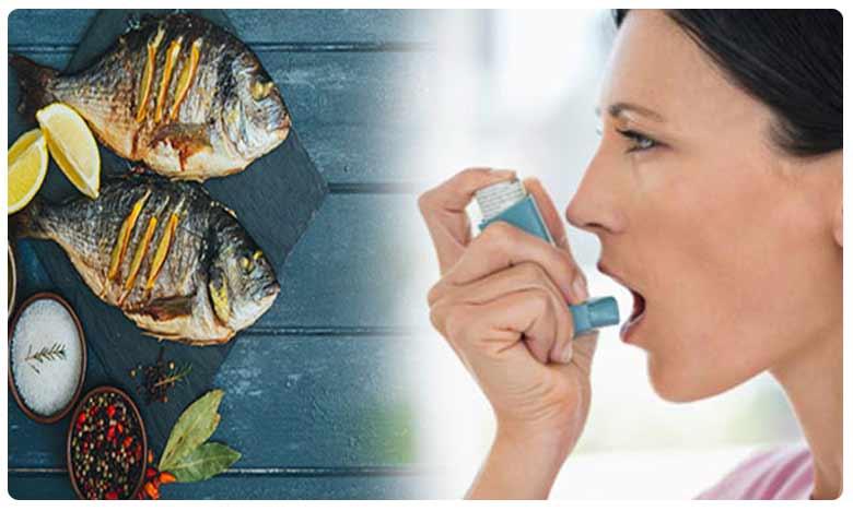 Latest Health Tips, చేపలతో ఆస్తమాకు చెక్..!