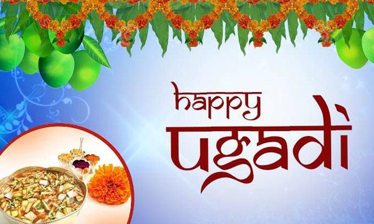 Ugadi Wishes, తెలుగు ప్రజలకు ఉగాది శుభాకాంక్షలు తెలిపిన రాష్ట్రపతి, ప్రధాని