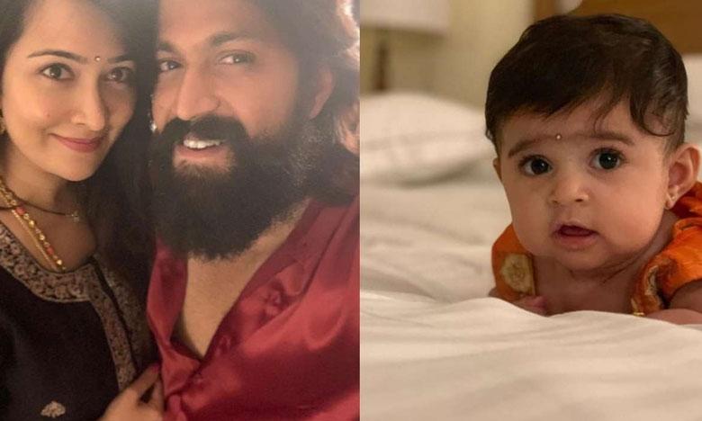 Yash And Radhika Pandit, 'కేజీఎఫ్' హీరో కూతురికి పేరు పెడతారా.!