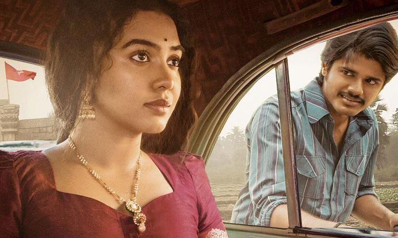 Dorasani Movie Review, 'దొరసాని' రివ్యూ