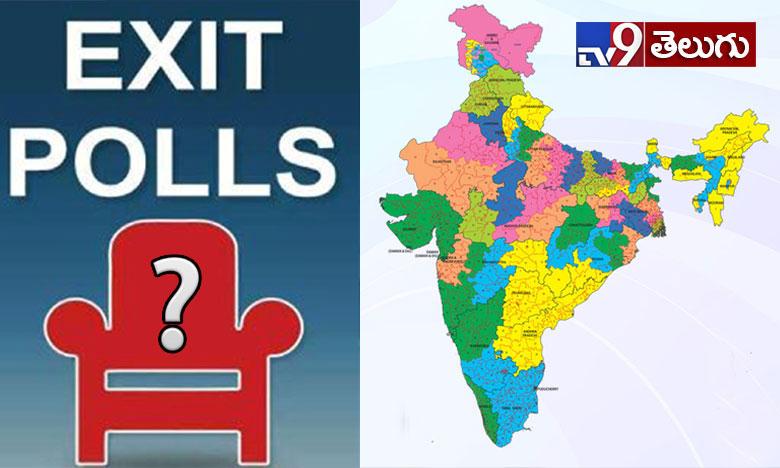 Exit Poll Results, దేశవ్యాప్తంగా ఎగ్జిట్ పోల్ ఫీవర్..!
