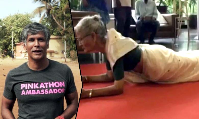 Milind Soman's 80-year-old mother, ఇప్పటికింకా నా వయసు నిండా ఎనభయ్యే!