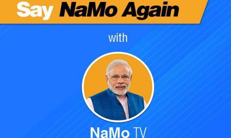 NaMo TV gone, నమో టీవీ కనపడుటలేదు!