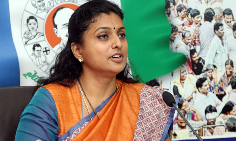 Cabinet Posts, నాది గోల్డెన్ లెగ్గే..! : రోజా