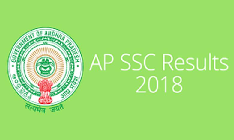 Andhra Pradesh 10th Class Results Release, ఏపీ టెన్త్ రిజల్ట్స్: తూ.గో ఫస్ట్.. నెల్లూరు లాస్ట్..