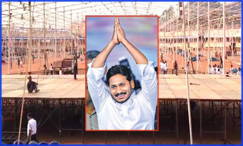 YS Jagan Oath Ceremony Updates, జగన్ అనే నేను..ముస్తాబైన బెజవాడ