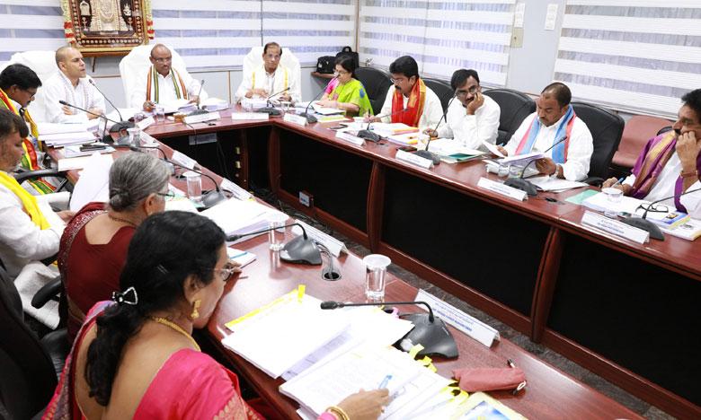 TTD Meeting, తుస్సుమన్న టీటీడీ బోర్డు మీటింగ్.. ఈవో, జేఈవో బాయ్కాట్