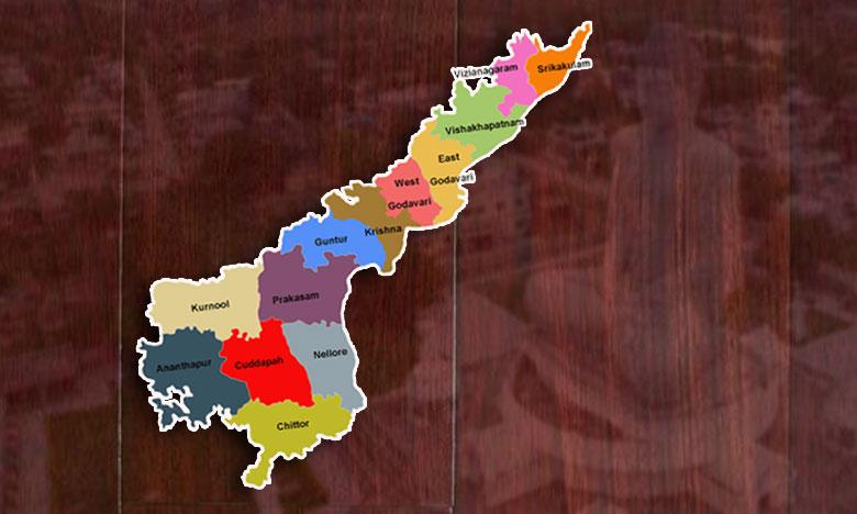 GN Rao Committee Interesting Comments on AP Capital, ఏపీ రాజధాని: జీఎన్ రావు కమిటీ కీలక సూచనలు..!