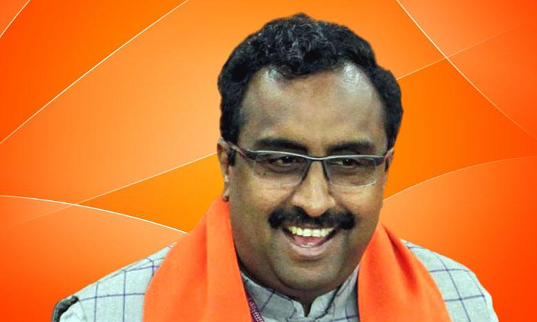 BJP Ram Madhav, మరో నాలుగేళ్లలో తెలంగాణాలో బీజేపీ సర్కార్.. రామ్ మాధవ్ జోస్యం