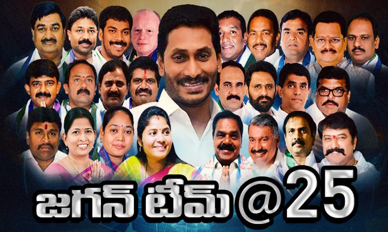 AP New Ministers, ఏపీ కొత్త మంత్రులకు ఇన్నోవా కార్లు