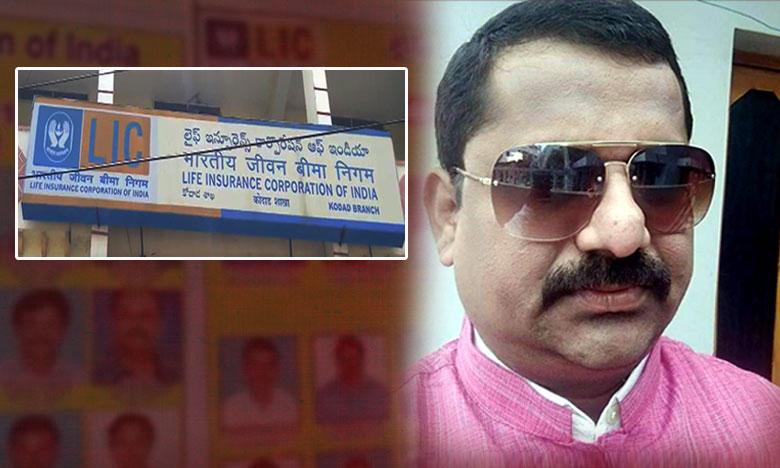 CBI books 11 LIC staffers for Rs 3.14 crore policy fraud in Kodad, కోదాడలో ఎల్ఐసీ ఏజెంట్ల స్కామ్