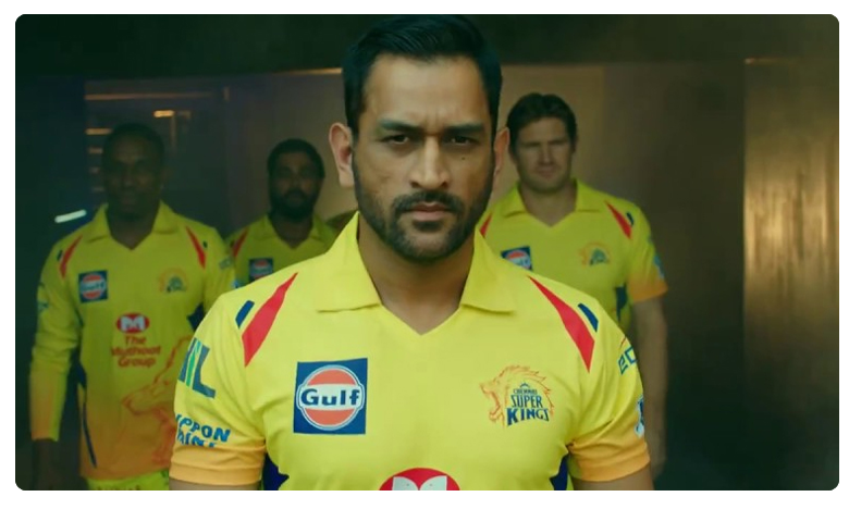 CSK Shut Down Dhoni Retirement Talk With Iconic Game Of Thrones Dialogue