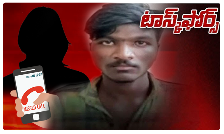 Man blackmails a girl with photogpes in visakha, మిస్డ్ కాల్… జీవితాన్నే మార్చేసింది..