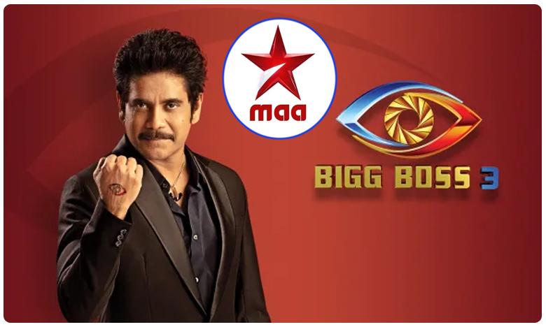 Sridhar Issued A Clarification On The Casting Couch Allegations Over Bigg Boss 3, బిగ్ బాస్ 3: పోలీస్ నోటీసులకు స్టార్ మా స్పందన!