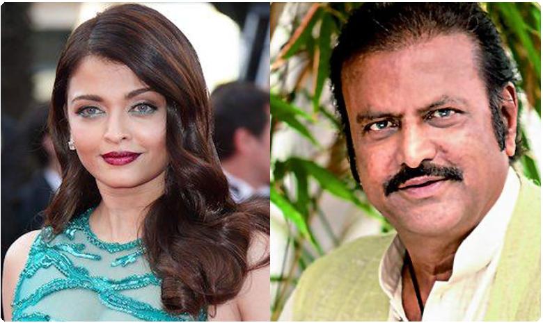 "Aishwarya Rai Bachchan to star in Mani Ratnam's next 'Ponniyin Selvan', కలెక్షన్ కింగ్ మోహన్ బాబు సరసన  అందాల  ""ఐష్"""