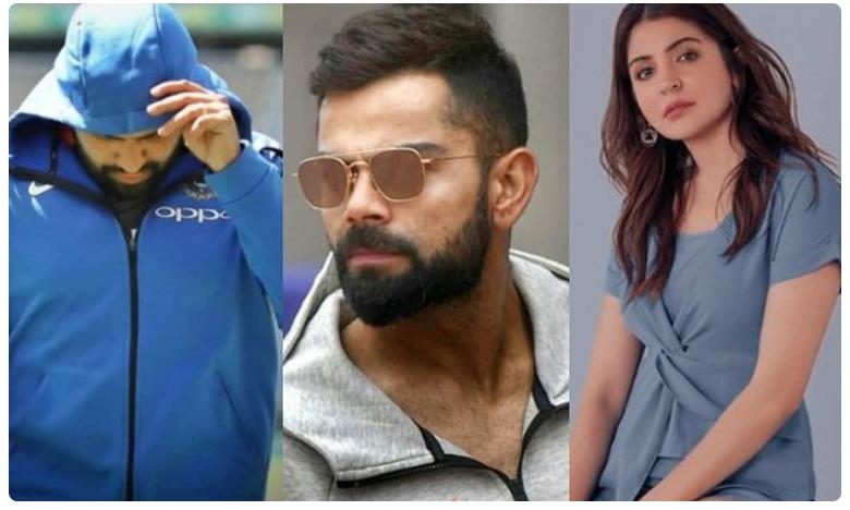Virat Kohli Rohit Sharma Anushka Sharma, కోహ్లీ, రోహిత్ల మధ్య విబేధాలు.. ఇన్స్టా చెప్పిన నిజాలు!