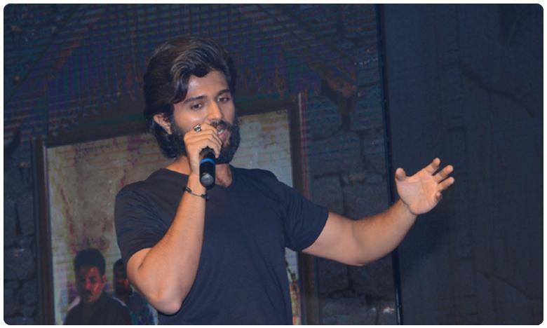 Stopped Talking To Anand Says Vijay Devarakonda, 'దొరసాని' వేడుకలో రౌడీ కన్నీరు!