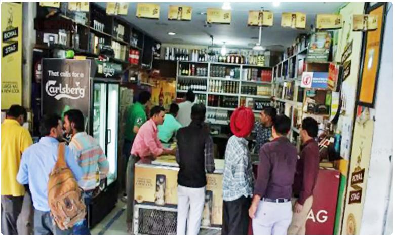 Good news for drinkers bad news soon to follow, మందు బాబులకు గుడ్న్యూస్.. అంతలోనే బ్యాడ్న్యూస్