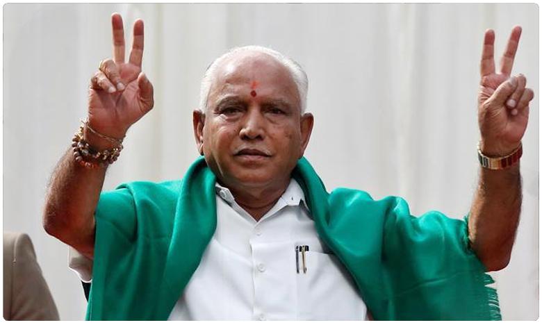 Yeddyurappa changes his name as Yediyurappa for Good Luck before Taking Oath as Karnataka CM, పదవి కోసం.. పేరు మార్చుకున్న యడ్యూరప్ప..!