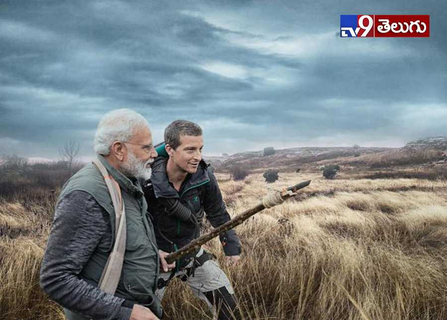 Man Vs Wild: Narendra Modi Shares His Childhood Memories In The Show