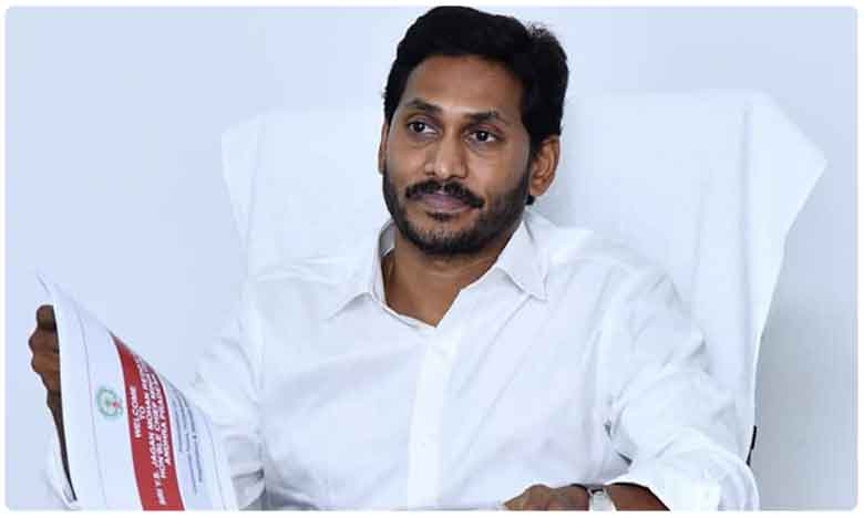 Indipendence Day: AP CM Jagan Launches Grama Volunteers System