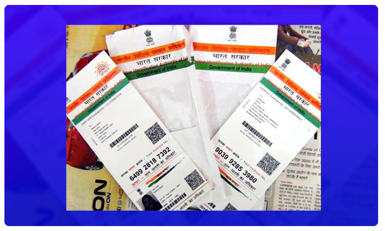 Entering Wrong Aadhar Number Will Cost 10,000 Ruppees Penalty