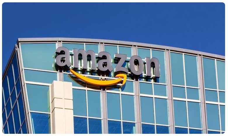 Home Minister Mahmood Ali To Open Amazon Largest Campus Building In World, హైదరాబాద్లో… అమెజాన్ అతిపెద్ద కార్యాలయం!