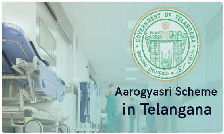 Private Hospitals To Withdraw Services Under AHS, EHS, & JHS from today, తెలంగాణ వ్యాప్తంగా.. ఆరోగ్య శ్రీ సేవలు నిలిపివేత..