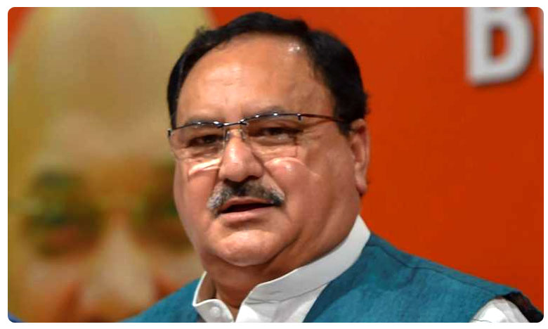 Hyderabad reached BJP leader nadda