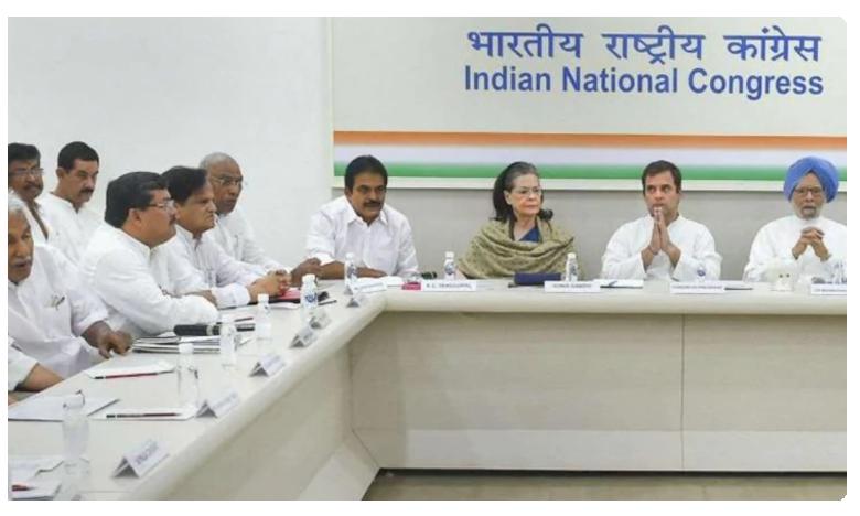 Amid leadership crisis Congress top brass to meet on Aug 10, ఈ నెల 10న కాంగ్రెస్ వర్కింగ్ కమిటీ భేటీ!
