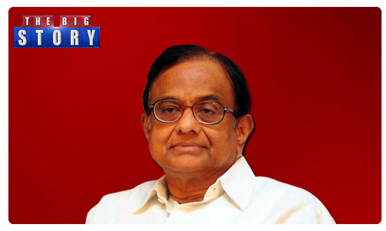 Chidambaram Bail Rejects