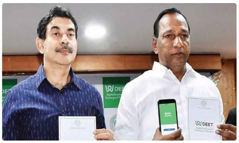 In a first, Telangana launches exclusive mobile app for unemployed youth