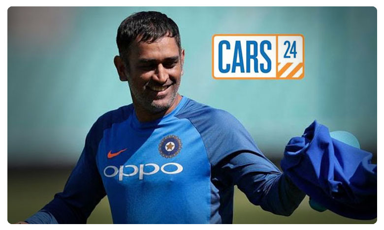 Dhoni New Business