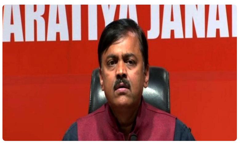 BJP MP GVL Narasimha Rao Comments On Amaravathi, రాజధాని మార్పు ఖాయం.. జీవీఎల్ జోస్యం