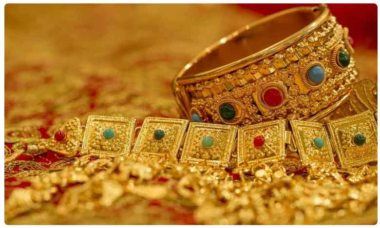 Gold Price Touches New Record High