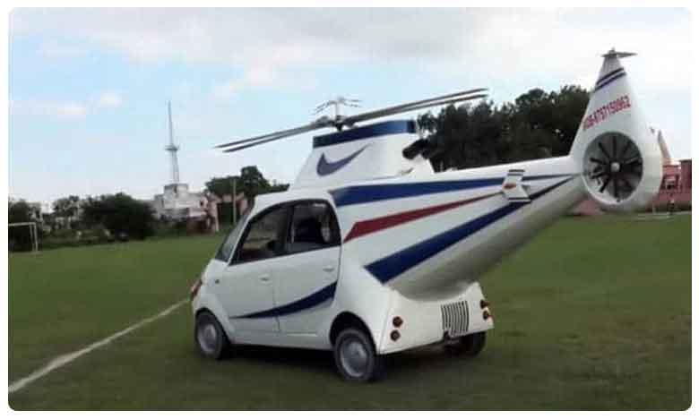 Childhood Dream: Man Modifies Tata Nano Into Helicopter Car In Bihar