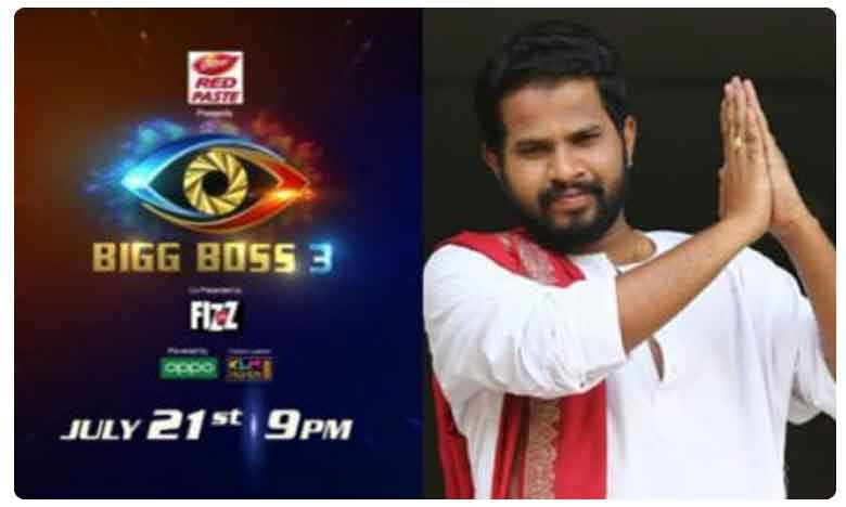 Hyper Aadi ready to wild card entry in Telugu Bigg boss reality show?