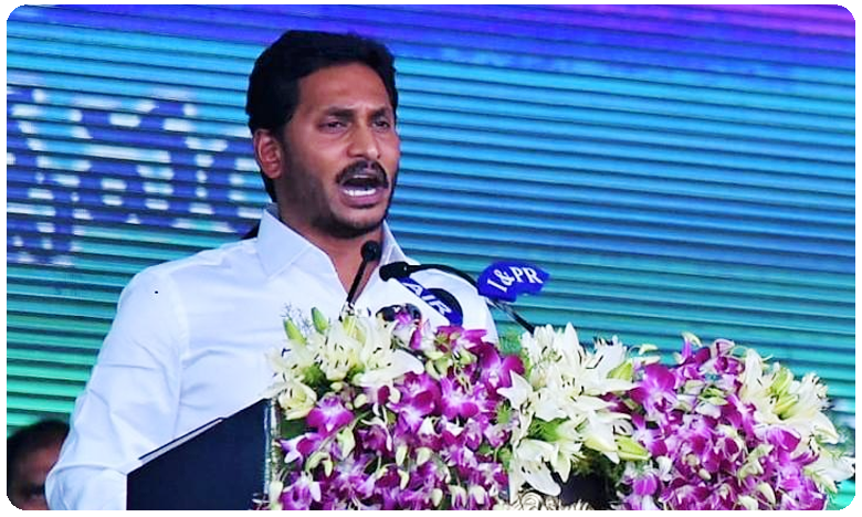 CM Jagan's wonderful gesture while giving a medal, Video goes viral