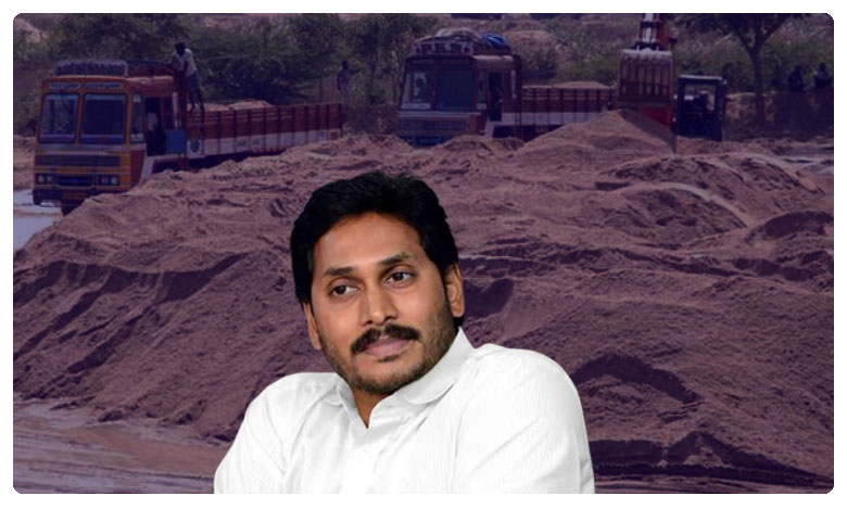 AP Government new rule on sand