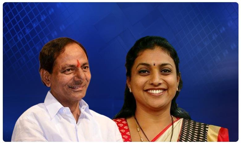 Telangana CM KCR to Visit MLA Roja House
