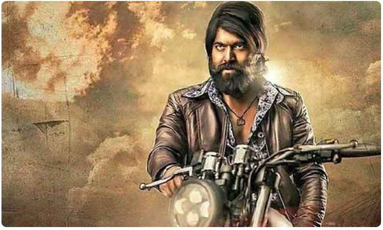 KGF Chapter 2 shooting halted
