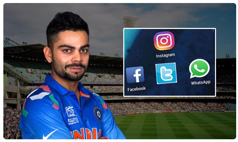 Virat Kohli ahead of Sachin Tendulkar, MS Dhoni as most followed cricketer on social media
