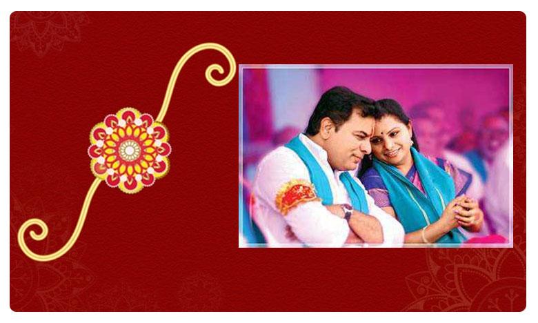Kavith Celbrates Raksha bandhan