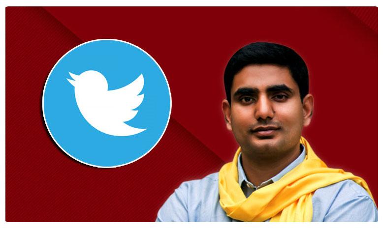 Nara Lokesh Trolled on Social Media