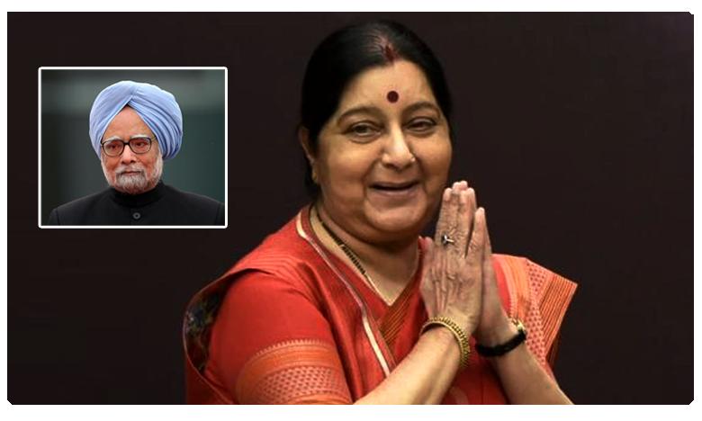 Sushma Swaraj, Manmohan Singh