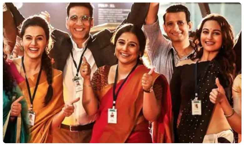 Mission Mangal Box Office Collection Day 11: Akshay Kumar's Second Fastest Film To Cross 150 Crore