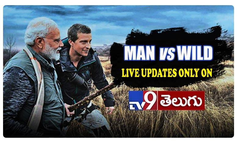 Modi man vs Wild