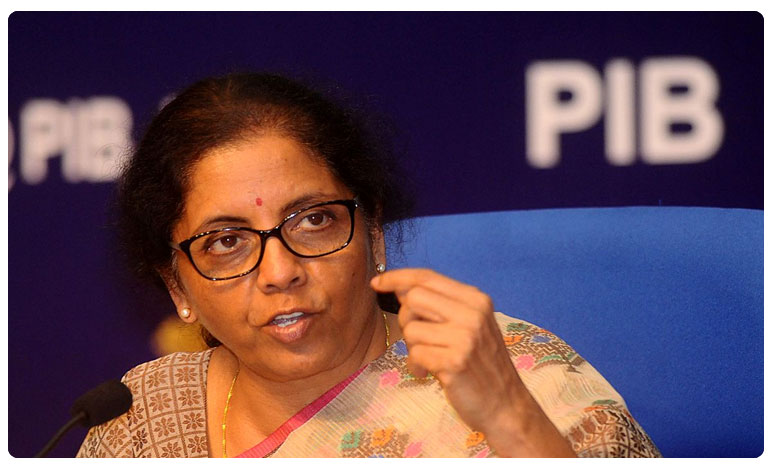 Finance Minister Nirmala Sitharaman announces mega merger, విలీనమవుతున్న ప్రభుత్వ రంగ బ్యాంకులు..