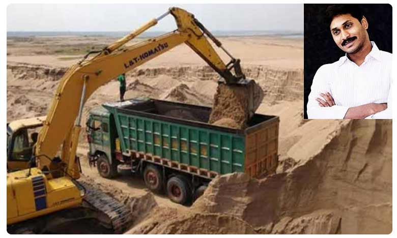 Transparent Sand Delivery To Be Launched Across AP On September 5