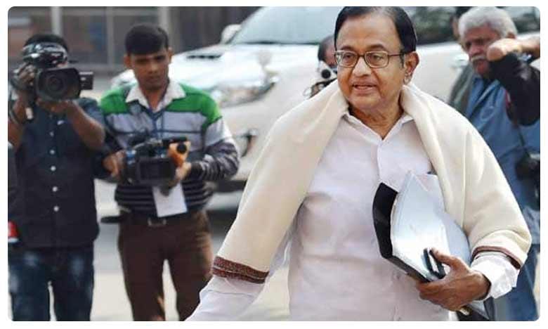 Big Political Twist As Ex-Minister P Chidambaram Faces Prospect Of Arrest, చిదంబరం అరెస్టు అనివార్యమా?